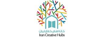خانه های خلاق ایران