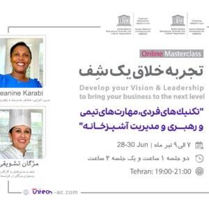 Webinar Mojgan Tashvighi